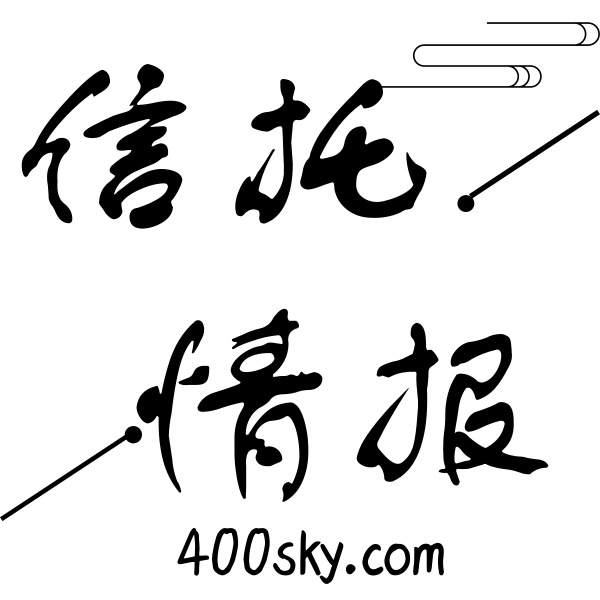 雪松必威体育备用网站-鑫乾1号常德市城乡基建集合资金必威体育备用网站计划
